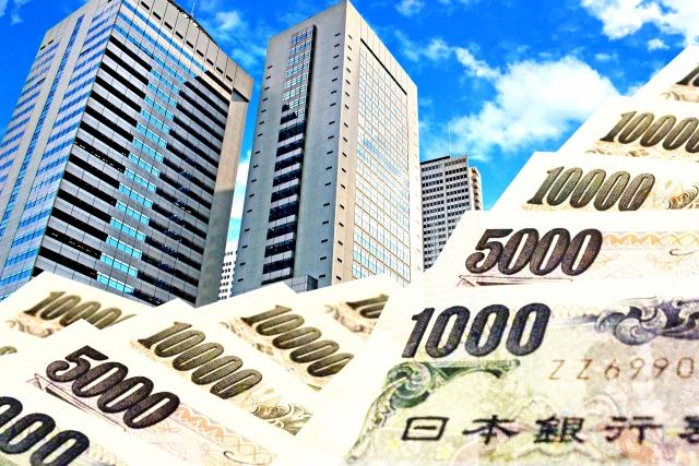 中央銀行による利上げと利下げを分かりやすく解説します