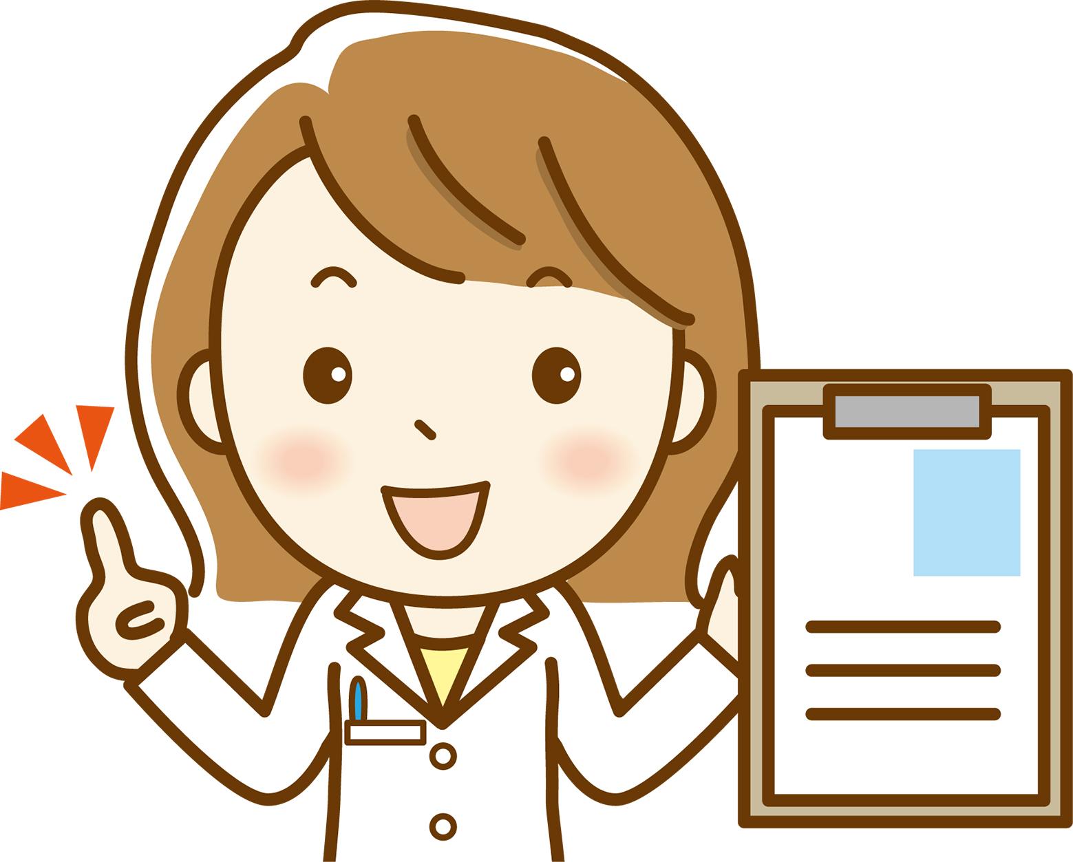 生命保険の加入時に必要な健康診断について